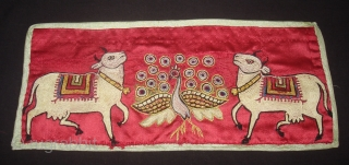 Pichwai Fragment of Mochi Bharat Embroidery (Silk on Silk Embroidery) From Kutch Gujarat, India. C1900. 13cmX28cm (DSC05906 New).