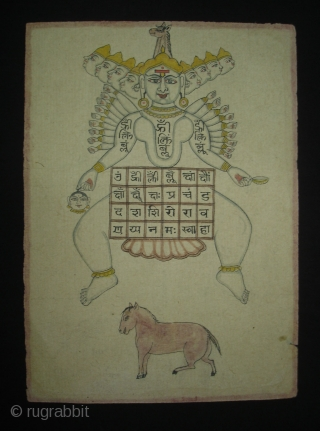 Tantrik Path or Patakas, From Gujarat India.Inscribed with Ravana and the Yantra and also with Mantras,these works were painted entirely by the Tantriks priests(Sadhakas)for the personal worship and for attaining spiritual powers(Siddhis),Made  ...