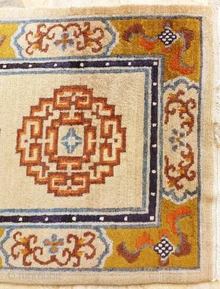Tibetan Mongolian ? circa 1900 - 170 x 90 Price upon request