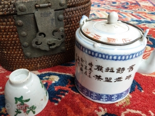 Old (antique?) Chinese single cup picnic tea set with carrying basket, tea pot with landscape decoration and inscriptions, no marks, complete, genuine. Age: unknown. Condition: as found, needs cleaning. Price: cheap. Good  ...