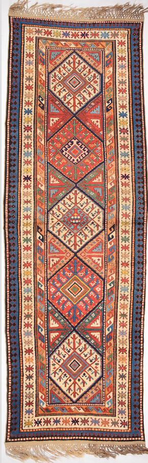 Second Half 19th Century South Caucasian Moghan Rug.Several rewoven sections, now in good condition, includes the original finishes and the warps tied off into nets at both ends.It's in perfect condition unusual  ...