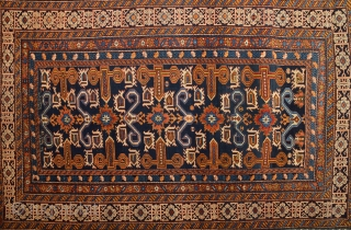 19th Century Caucasian Perepedil Rug.It Has Date But Difficult To Say.Size 140 x 205 Cm.