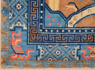 An extremely rare Early 19th Century Nord East Suiyuan province Chine Pao Tao Rug The field of this small-format Chinese pictorial rug depicts the bird meeting details.It has a camel ground field.Size  ...
