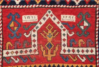 19th Century Caucasian Prayer Rug.It Has Date 1282/1865 Size 98 × 152 Cm