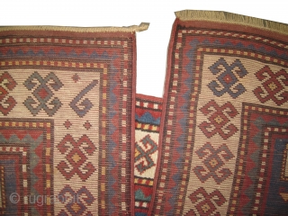 "Karatchop-Kazak Caucasian double prayer, knotted circa in 1890 antique, collector's item, 255 x 120 (cm) 8' 4"" x 3' 11""  carpet ID: K-4729