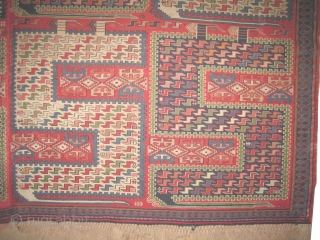 "Zille-Soumak Caucasian dated 1332 = 1913, antique. Collector's item. Size: 283 x 232 (cm) 9' 3"" x 7' 7""  carpet ID: A-50