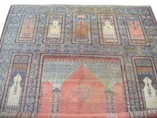 """Sivaz Ottoman family prayer carpet, Size: 575 x 430 (cm) 18' 10"""" x 14' 1""""  carpet ID: P-1919 Carpet with Islamic culture, knotted in the period of Ottoman Empire. Palace carpet. The  ..."""