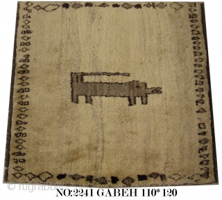 Rug no: 2241