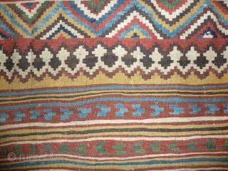 Amazing white ground Luri kilim, gorgeous elem, very good colours, rare squarish format, good condition, 235 x 196 cm,  92.5 x  77.2 inch