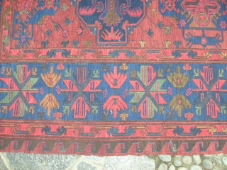 346 x 202  cm is the size of this Kilim.  Soumach caucasus in very good condition. All wool and beautiful colours for this old piece. Other info or photos on request.