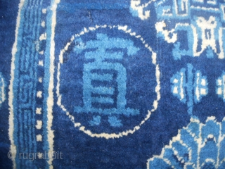123 x 66 cm