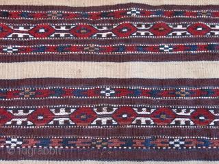 """Turkmen Yomud torba with soumak weave. Natural colors. Circa 1900-20.  Size: 71 cm x 40 cm (28"""" x 16""""). Tassels: 11 cm (4.5"""")."""