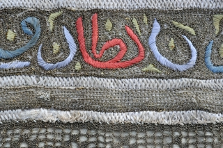 "Ottoman Embroidery ""Kese"" Bag - silk and gold metal thread embroidery and gold metal crochet trimming. Dimensions - 6 1/2"" x 9"" - 16 x 23 cm."