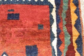 # 2157 South persian Gabbeh, second half 19th.Century 4-0 x 6-2 ft