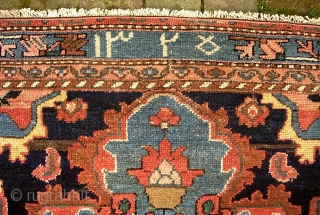 Hamadan-- 4 ft 3 x 6 ft 7 in. It is rare to find dated Hamadans. You'll never find a clearer, more legible date on a rug. This maker wanted to leave  ...