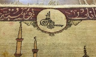 Ottoman money  design carpet 143x070