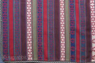 """Iran Shahsavan Jajaim kilim. Circa late 19th - size 82"""" X 67"""" - 208 cm X 168 cm."""