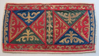 "Kirgiz Tribal talisman hanging. leather and wool trade cloth patchwork in Kirgiz tradition. Circa - 1900 - 1920 size: 24"" X 12"" - 61 cm X 31 cm"