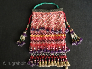 """Uzbekistan small bag. Silk tassels and trade glass beads. Size: height with tassels 9.8"""" - 25 cm and width 5.5"""" - 14 cm."""