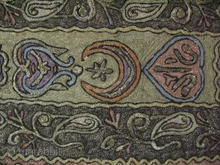 "Anatolian Edirne, Fine silk and metallic embroidery panel. Size: 17.7"" x 63"" - 45 cm x 160 cm."