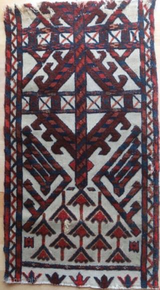"Turkmen Yomud tent band fragment. Last two images taken on daylight. Size: 15"" x 29.5""- 39cm x 75cm."