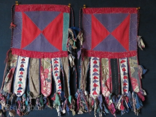 "Turkmen Yomud ceremonial Camel knee pads. Broadcloth and wool -silk fabric tassels. Size: 10"" X 9"" - 9"" long tassels."
