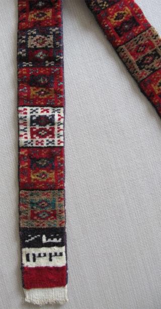 "North Afghanistan Goklan Yomud pile belt for women. It has date written 1330 Hijra - Year 1436 - 1912. Size: 2"" x 36"" - 5 cm x 92 cm."