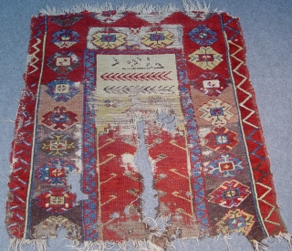 KARAPINAR PRAYER rug FRaGment  105  X  98  cm