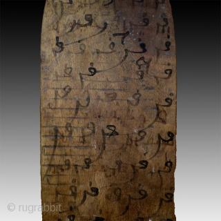 Old Wooden Islamic School Writing Board From Timbuktu