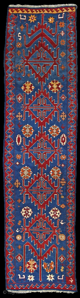 Avar kilim, 530x135 cm, early 20th century, Daghestan, wool on wool, bold, graphic drawing, strong weave, deep colors, perfect, original condition.  Other pieces: http://rugrabbit.com/profile/5160