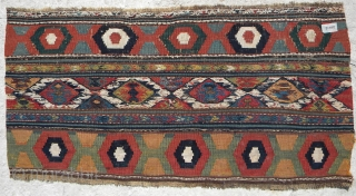 Loads of colours - NW Persian mafrash long panel, 92 x 44 cms, mixed techniques, wonderful range of natural colours, finely woven, no repairs.