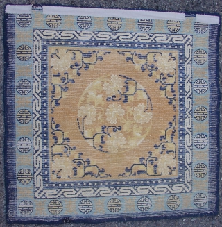 """Chinese Ning Hsia Square with a floral roundel. Great border system. 3rd quarter of the 19th cen. Size = 2'7"""" x 2'8"""". Inv# 14815."""