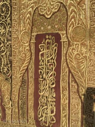 A MOSQUE PORTIERE,OTTOMAN TURKEY 18 TH CENTURY