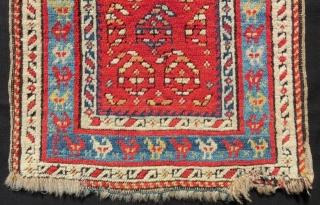 Antique Caucasian Genje Bagface Size.44x43 Cm