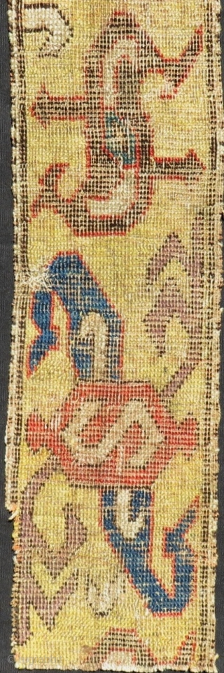 Early 18th Century Caucasian Kuba Fragment Rug Size.108x18cm