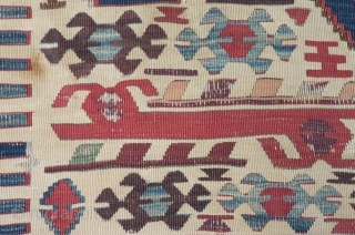 West Anatolian Aydın Kilim Fragment Part of one Size.210x102cm