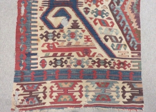 West Anatolian Aydın Kilim Part of one Size.210x102cm