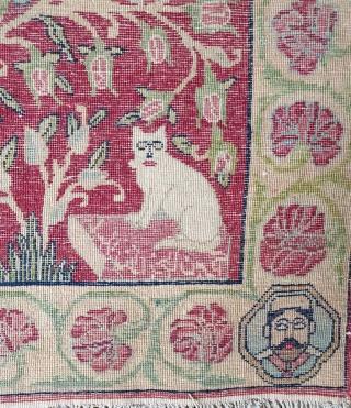 kerman rug,circa 1880 70 * 57 cm, patterns are embossed