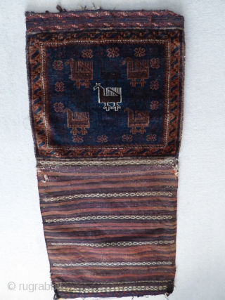 Ref 1497 Balouch Bird bag, complete and in good order. Natural dyes. 2'0 x 1'11 - 61 x 58