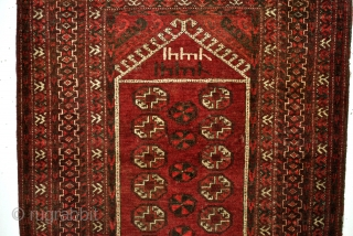 Beshir prayer rug, dated 1234 = 1819. 