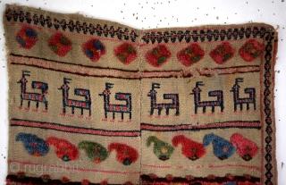 Qashqai, 1910, 105 x 50 Cm.  fragment, missing a 3th part.