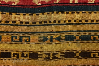 Tribal Gujehri, Uzbekistan, antique, 1890 - 1910. 