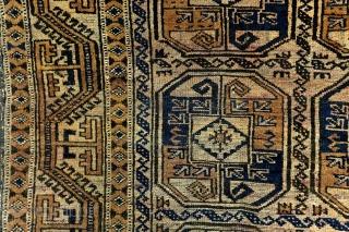 Turkoman Ersari Bochara.  225 x 152 Cm.  7.5 ft. x 5 ft.  Wool on wool.