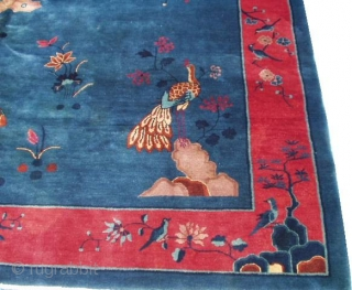 Peking Chinese #5983
