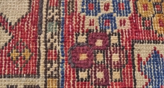 Bidjov Rug, Aksu district, Shirvan. 142 x 106 cm.(4.65ft x 3.45ft.) late 19 th. century. Pleasant, wel-balanced  design with good saturated colours. A few areas of wear and minor repairs, sidecords  ...