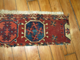Tekke partial fragment from the second half 19th cent main carpet border.