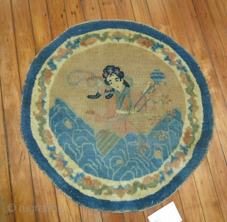 Antique Geisha Peking.  Not perfectly round but almost.  Has some low areas.  2'