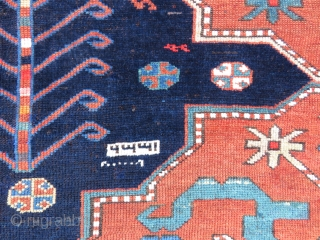 Antique caucassian cloudband kasak rug very nice colors and very good condition all original size 3,87x2,17 cm Circa 1910 it has arabic calander 1332