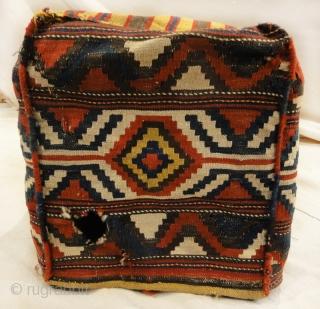 Antique Tribal Mafrash - Size: 19H x 15D x 31L