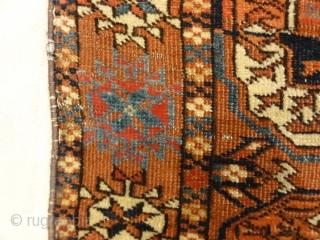 Fine Antique Tekke Bukhara Rug 3'1″ x 3'4″